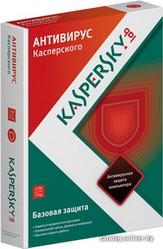 Антивирус Kaspersky Anti-Virus 2ПК/1год BOX в Саратове