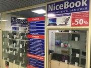 Магазин бУ ноутбуков в г Кемерово ноутбуки от 4000р